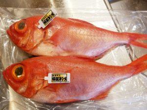 稲取ブランドの金目鯛